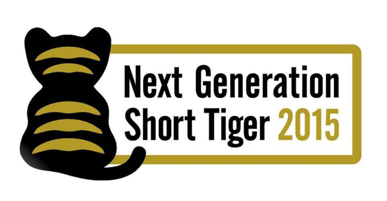NEXT GENERATION SHORT TIGER 2015