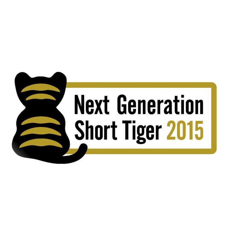 NEXT GENERATION SHORT TIGER at Portland German Film Festival 2016